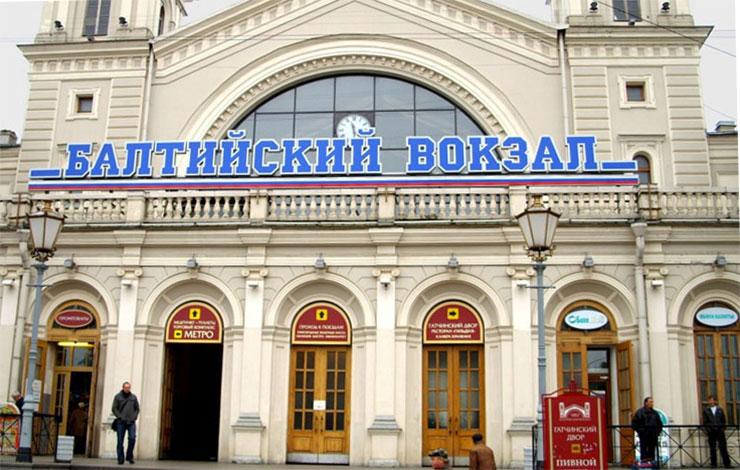Балтийский вокзал парадный вход