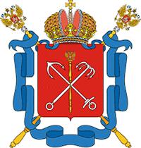 СПб герб Санкт-Петербурга