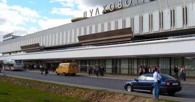 Микологическое обследование здания аэропорта Пулково-1>