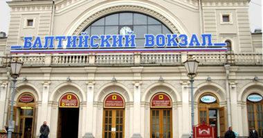 Обследование здания Балтийского вокзала>